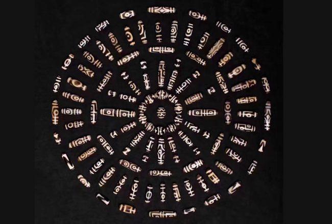 7 yếu tố quan trọng để xác định Dzi bead thiên châu Tây Tạng chuẩn 1
