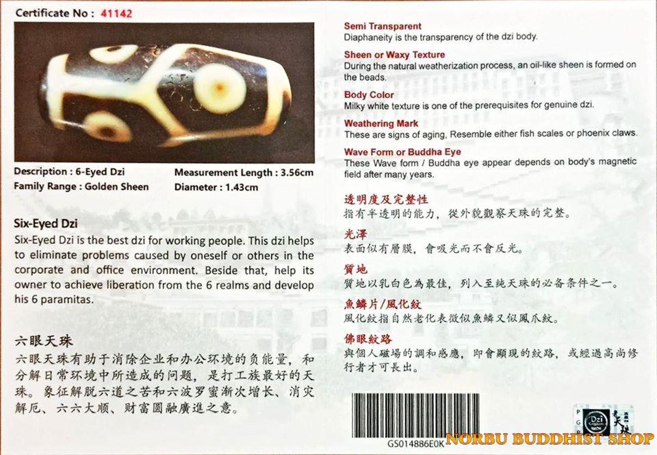 Tìm hiểu ý nghĩa các vân mắt trên new dzi bead - đá thiên châu mới cập nhật chi tiết 1