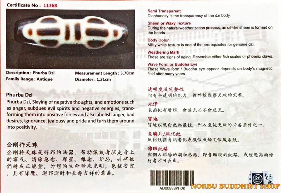Tìm hiểu ý nghĩa các vân mắt trên new dzi bead - đá thiên châu mới cập nhật chi tiết 10