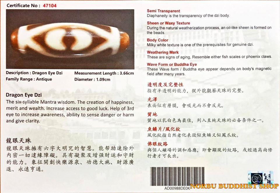 Tìm hiểu ý nghĩa các vân mắt trên new dzi bead - đá thiên châu mới cập nhật chi tiết 16