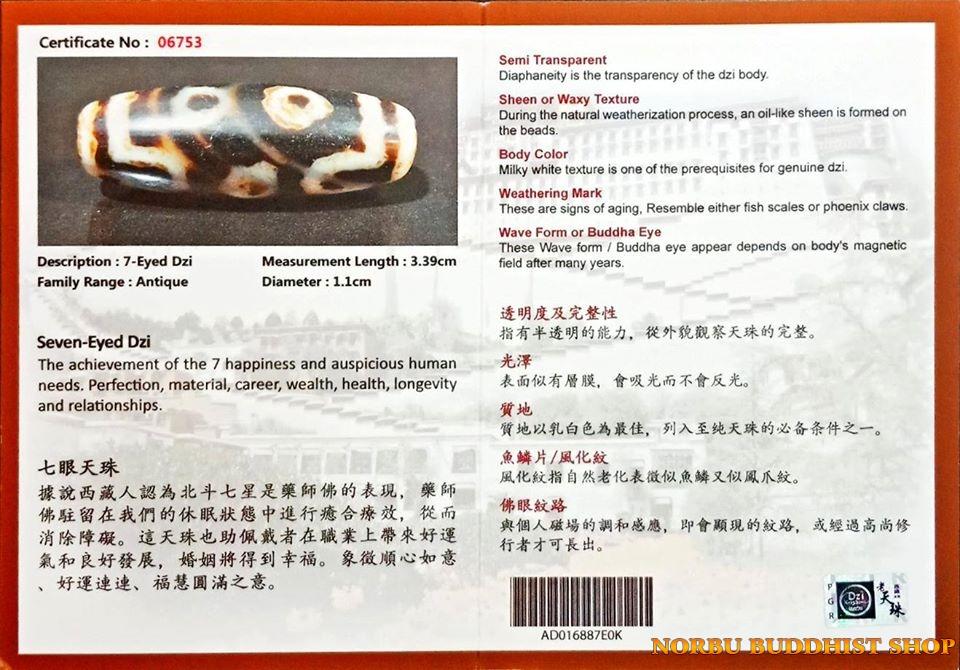 Tìm hiểu ý nghĩa các vân mắt trên new dzi bead - đá thiên châu mới cập nhật chi tiết 17
