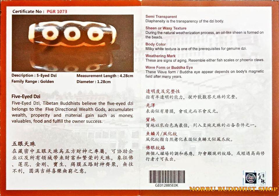 Tìm hiểu ý nghĩa các vân mắt trên new dzi bead - đá thiên châu mới cập nhật chi tiết 2