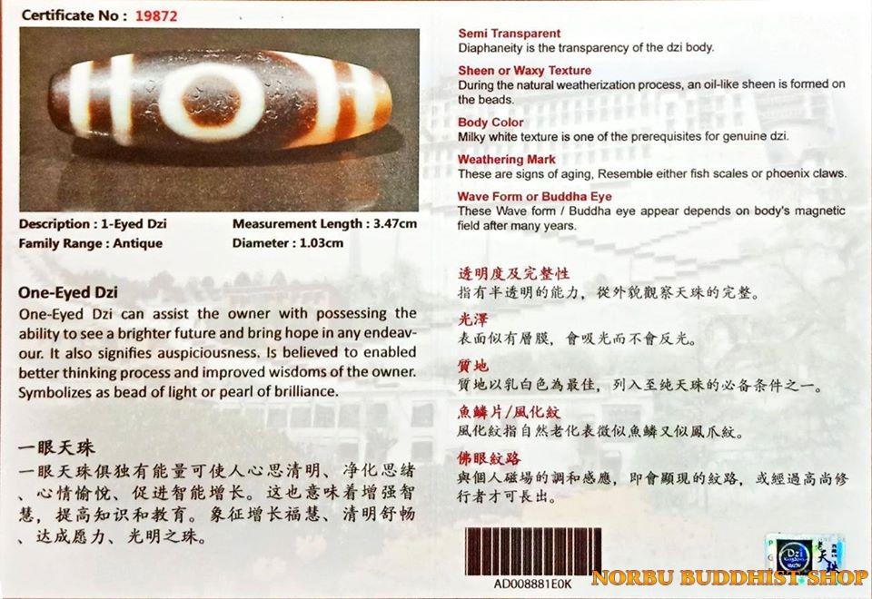 Tìm hiểu ý nghĩa các vân mắt trên new dzi bead - đá thiên châu mới cập nhật chi tiết 4