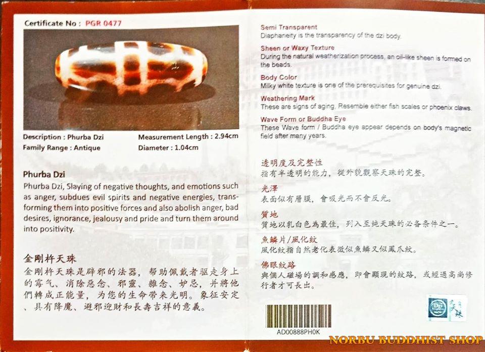 Tìm hiểu ý nghĩa các vân mắt trên new dzi bead - đá thiên châu mới cập nhật chi tiết 5