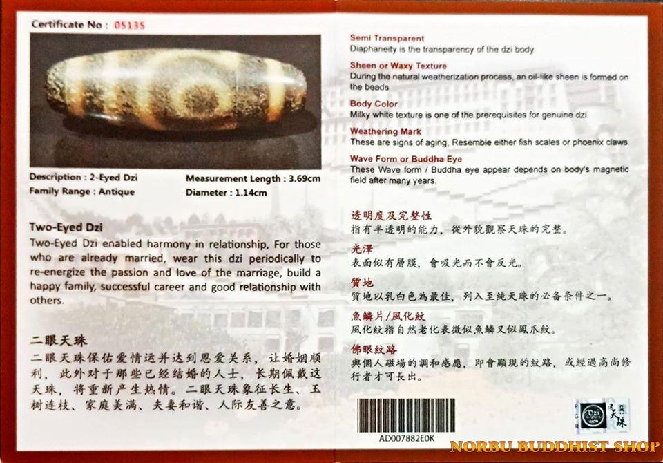 Tìm hiểu ý nghĩa các vân mắt trên new dzi bead - đá thiên châu mới cập nhật chi tiết 7