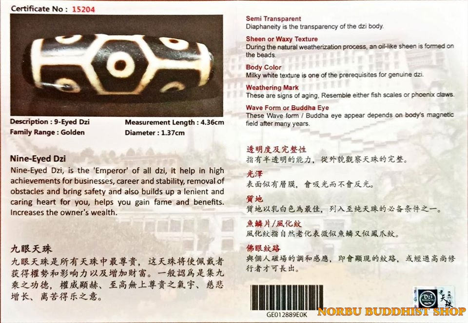 Tìm hiểu ý nghĩa các vân mắt trên new dzi bead - đá thiên châu mới cập nhật chi tiết 8