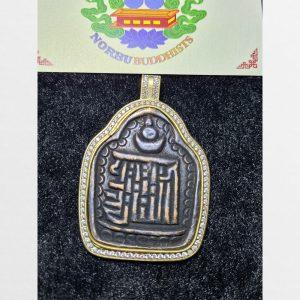 Thokcha thập tướng tự đã bọc đồng hàng Antique